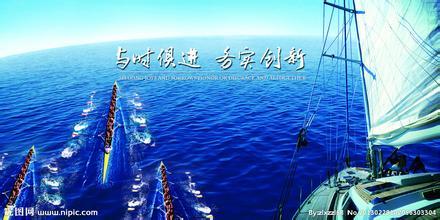 上海汾霖环保科技有限公司