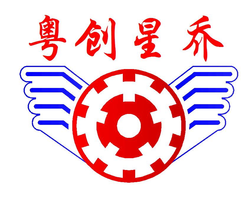 东莞市星乔仪器设备有限公司