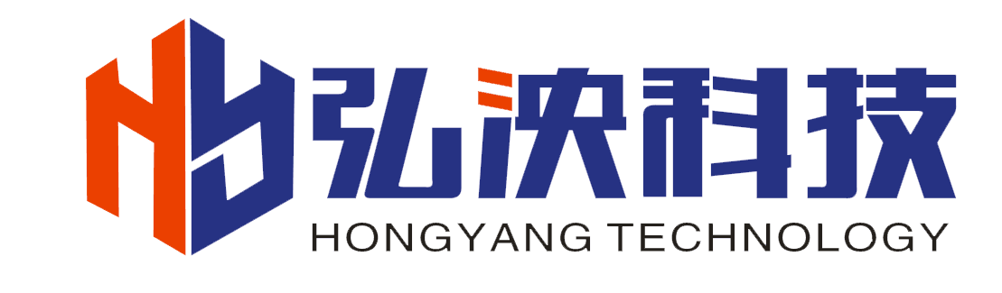 上海弘泱机械科技有限公司