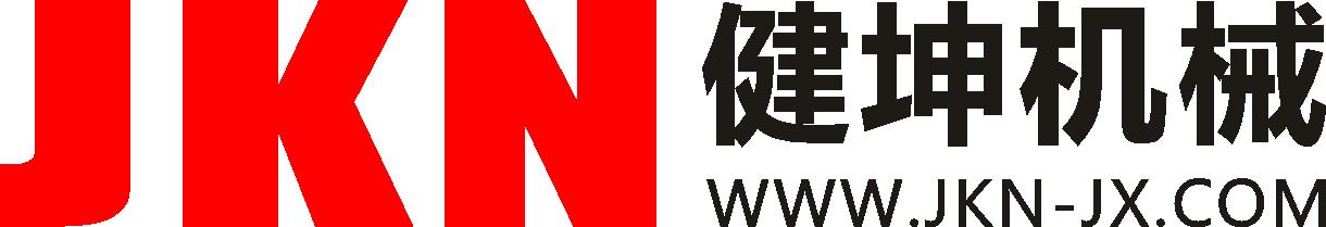 温州健坤机械有限公司