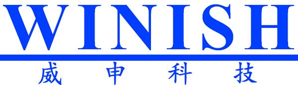 山东威申电子科技有限公司