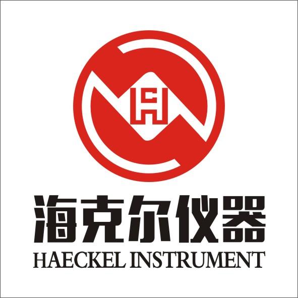 河南海克尔仪器仪表有限公司