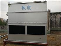 包裝設備降溫60T密閉式冷卻塔