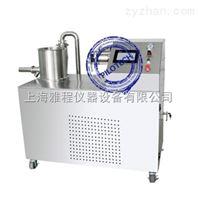 YC-910实验型多功能制丸包衣机
