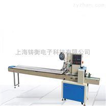 上海食品枕式包装机厂家
