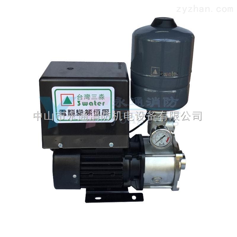 三淼原装变频恒压泵热水管道自动加压泵
