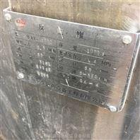 二手1吨316L全不锈钢反应釜99成新出售