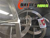 臥式不銹鋼攪拌機用于各種藥品顆粒粉末混合