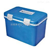 酷美12L医药冷藏箱