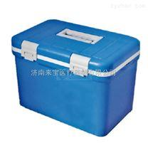 酷美12L醫藥冷藏箱