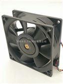 FFB1248SHE变频器机械设备专用散热风扇