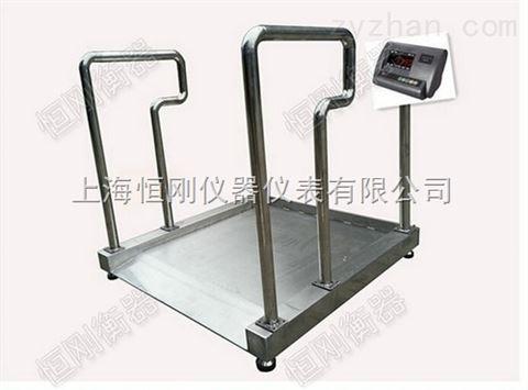 医院专用透析轮椅秤 病人称重轮椅体重秤