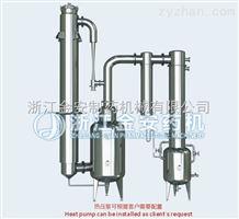 JMZ-1000单效降膜蒸发器