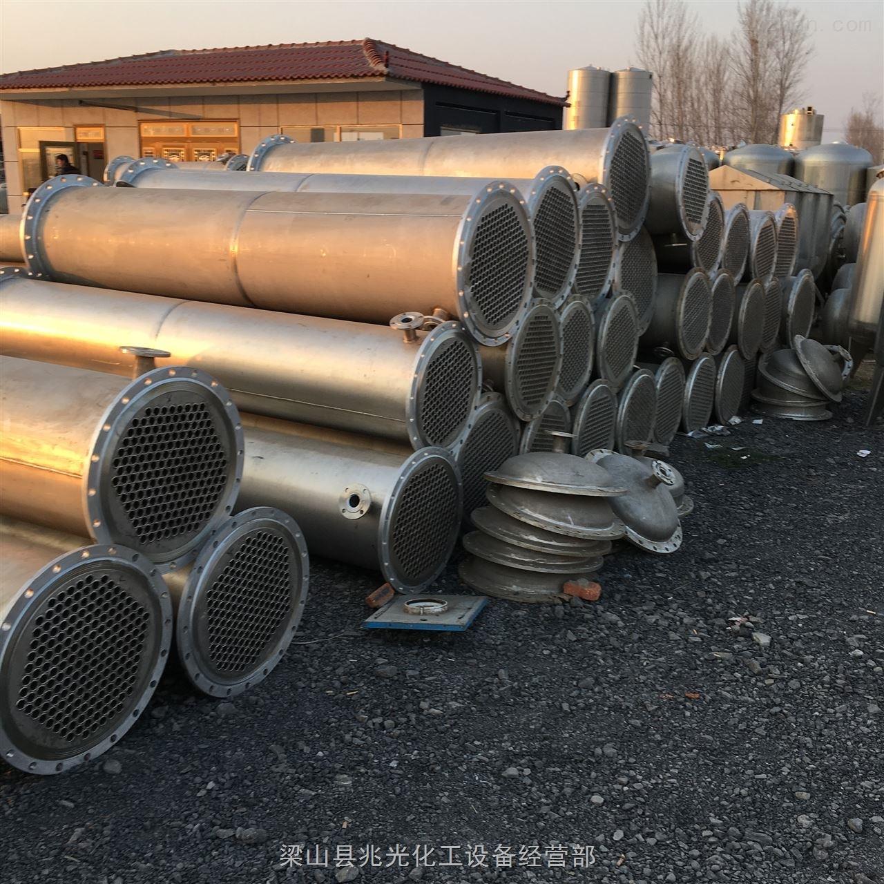 二手130平方不锈钢列管式冷凝器换热器316L