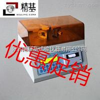 ZTD-10A-紙板挺度儀價格