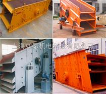 RA1530工业矿筛砂子石子矿筛专用设备