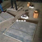 雨湖3吨仓储用小型电子平台秤可移动