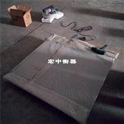 醴陵市3吨养殖场称重地磅1.5x2米地磅
