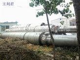 锦州出售二手四效蒸发器