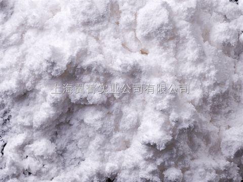 西咪替丁(AB型)又称甲氰咪胍 原料药