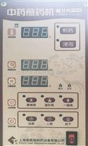 YJ-240智能自動煎煮提取機
