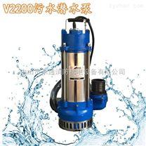 V2200 4寸管徑可配浮球自動立式鑄鐵潛水泵