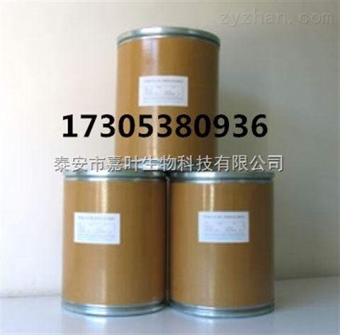 农药中间体2-氨基-4,6-二氯嘧啶