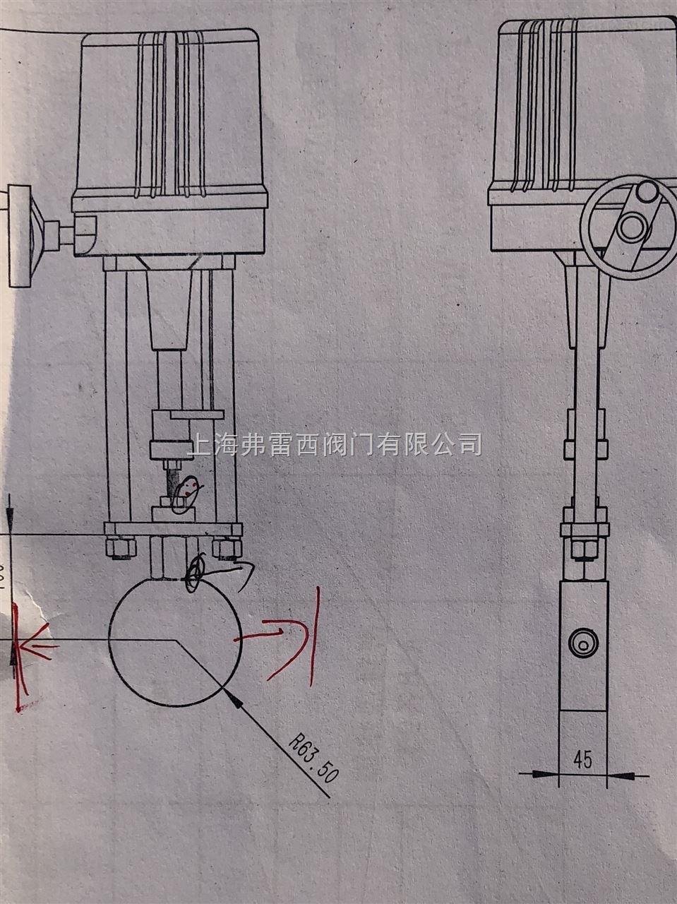 精小型 电动调节针阀
