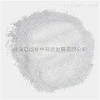 原料药L-半胱氨酸盐酸盐无水物