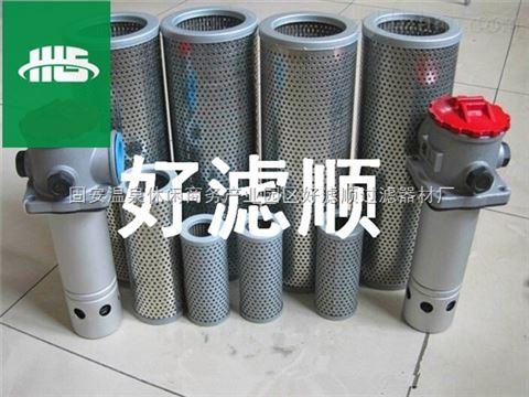 液压滤芯LH0660D3BN/HC不锈钢油滤网上海