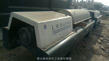 二手海申機電臥式螺旋卸料沉降離心機430B