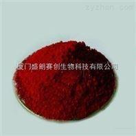 优质农药中间体5-硝基愈创木酚厂商在售