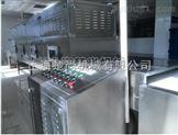 中藥材微波干燥機廠家