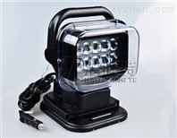 低电压LED遥控强光探照灯30W-DC12V/DC24V