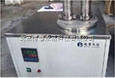 年中特价销售小型制冷设备-135度超低温冷阱