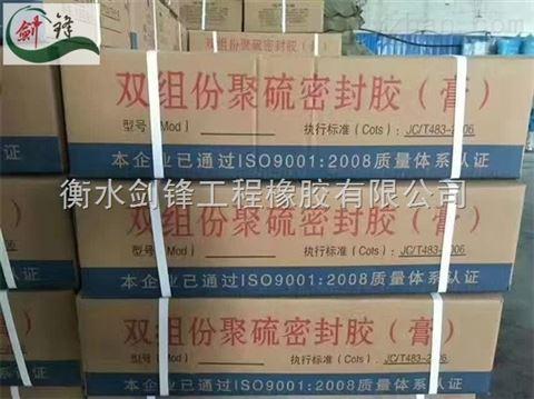 双组份聚氨酯密封胶产品适用期