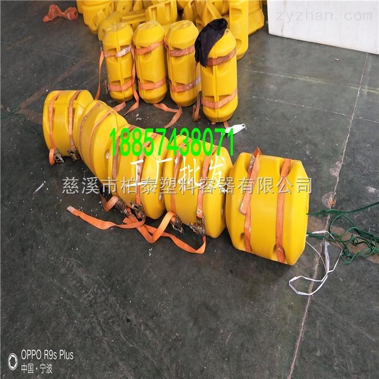 山东水库拦污式塑料浮筒组合式实心浮筒