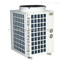空气源热泵烘干机组