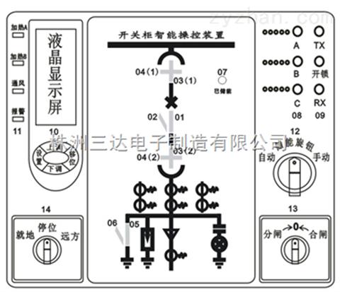 电路 电路图 电子 设计 素材 原理图 480_413