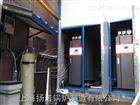 洗衣房用免锅炉证的燃气蒸汽发生器