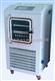 依米科技 血浆冻干机YM-SFD-10