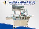 工厂直营 灌装均匀 不堵塞下料口 固体灌装机