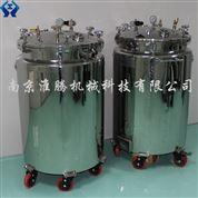 周转料斗 混合料斗  蒸馏水贮罐