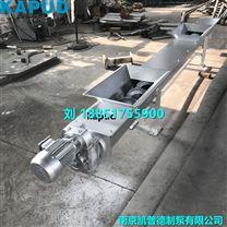 不锈钢无轴螺旋输送机多种输送角度