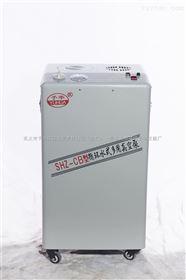 低温冷却液循环泵(巩义予华仪器厂家)