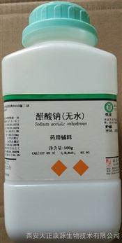 药用级醋酸铅 500克资质齐全cp2015消字