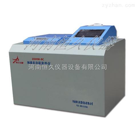 检测煤炭发热量的设备|煤炭量热仪