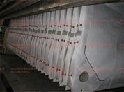 板框压滤机滤布袋-丙纶黑色单复丝1808C