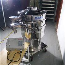 RA-600多功能多层粉末颗粒振动筛设备