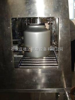 铝筒分装封盖机